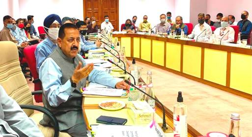 Union Minister Dr Jitendra Singh chairs meeting of Consultative Committee for Ministry of DoNER