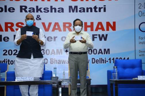 Anti Covid drug 2-DG launched by Defence Minister and Health Minister