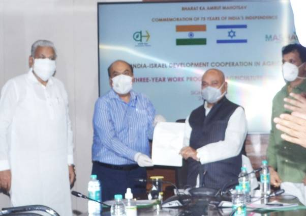 India and Israel sign a three-year work program agreement for development of cooperation in Agriculture