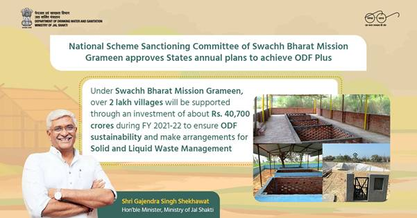 Rs 40,700 crores allocated under Swachh Bharat Mission (Grameen) towards SLWM support for over 2 Lakh Villages in 2021-22