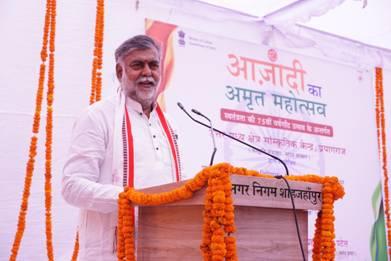 Sh Prahlad Singh Patel pays tributes to Shaheed Ram Prasad Bismil on his birth anniversary at Shahjahanpur, UP as a part of Azadi Ka Amrit Mahotsav
