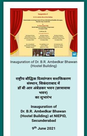 Shri Thaawarchand Gehlot virtually inaugurates Dr. B. R. Ambedkar Bhawan (Hostel Building) of NIEPID, Secunderabad