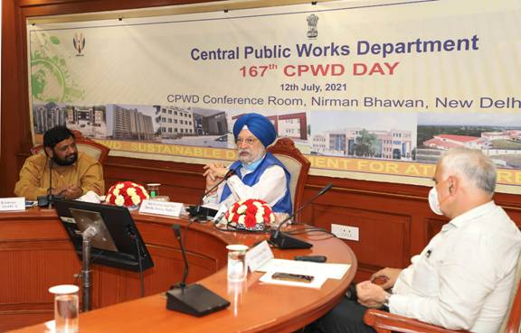 CPWD celebrates its 167th Annual Day