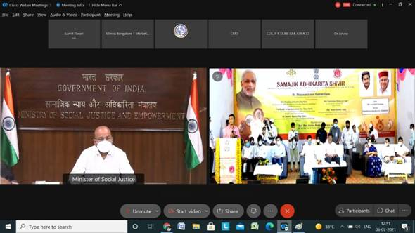 Minister of Social Justice and Empowerment Shri ThaawarchandGehlot virtually inaugurates camp for free distribution of Aid & Assistive devices to 2206 Divyangjan and 432 Senior Citizens in Srikakulam, Andhra Pradesh