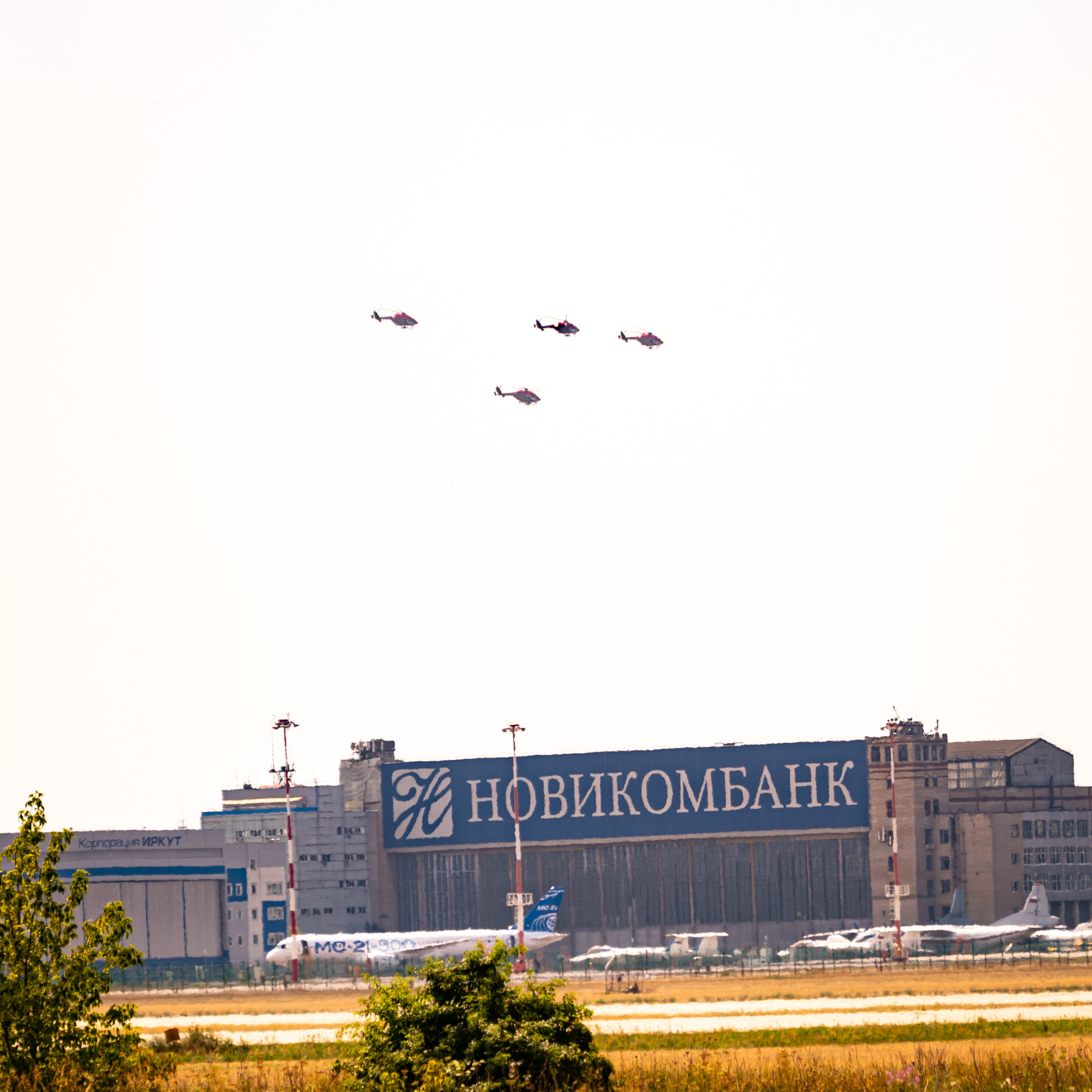 SARANG TO PERFORM AT MAKS AIR SHOW IN RUSSIA 20 JULY 2021