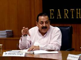 Union Minister Dr. Jitendra Singh Holds First-Ever Joint Meeting of all Science Ministries and Departments