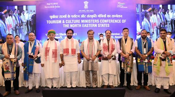 A two-day conference of Tourism and Culture Ministers of North Eastern States begins today in Guwahati