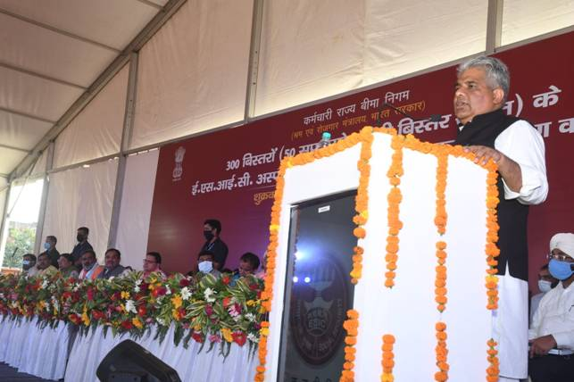 Each district across the nation would come under the coverage of ESIC