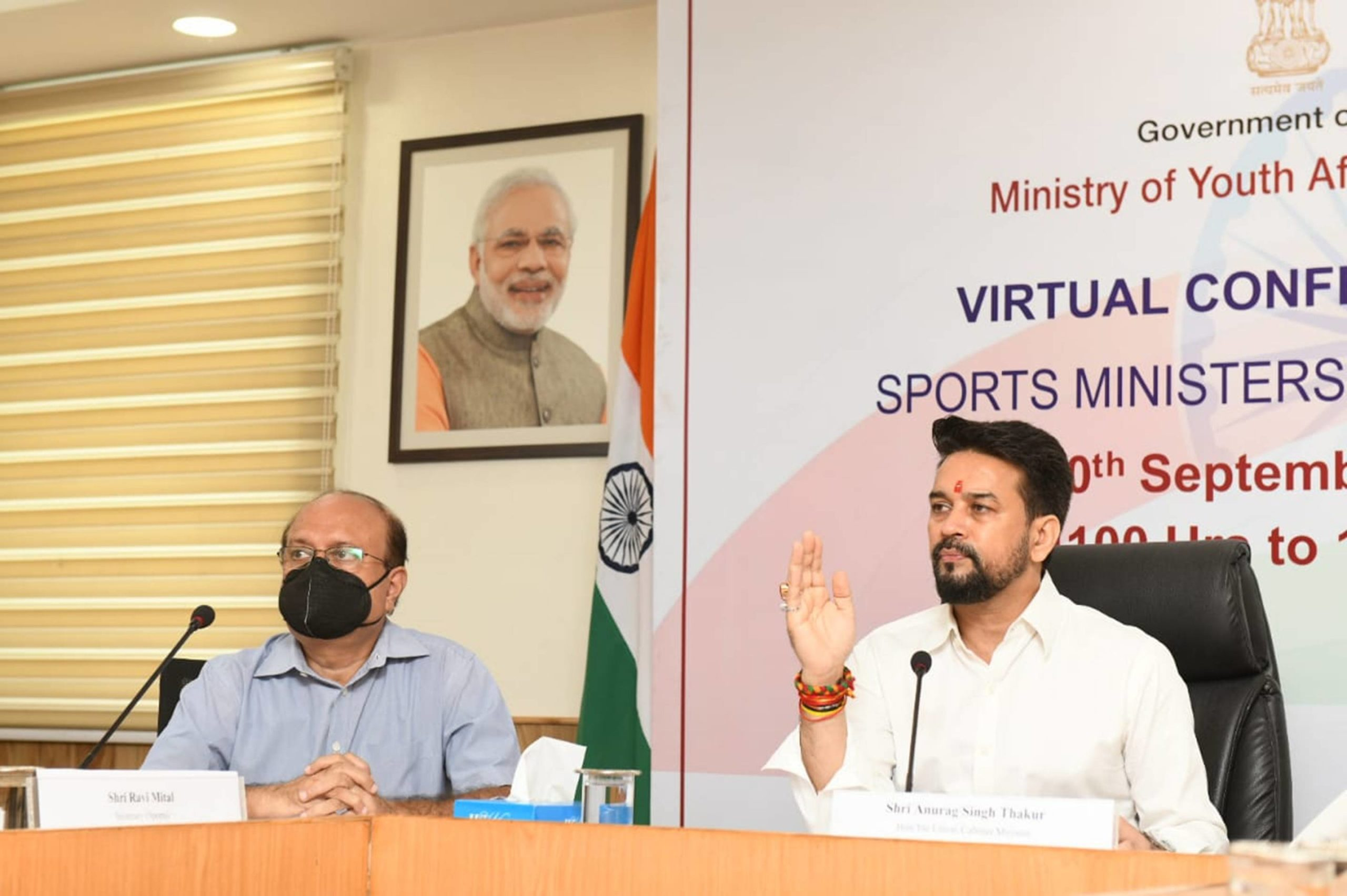 Shri Anurag Thakur interacts with Sports Ministers of States/UTs to draw roadmap for future International Multi-Sporting Events and promoting sports at grassroots level
