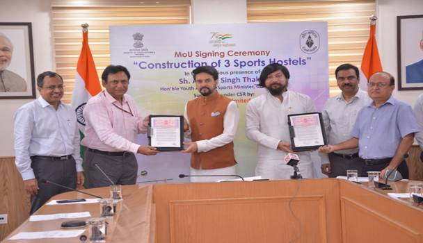 Three New Hostels to come up to Benefit 350 Sports Persons