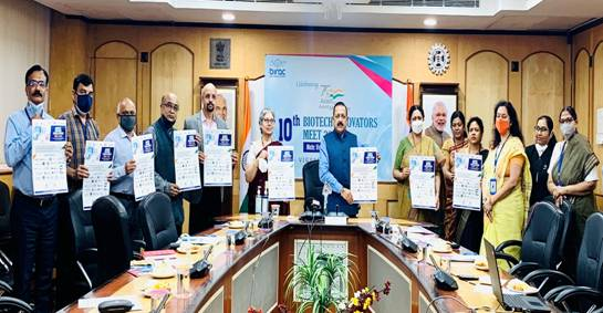 """Union Minister Dr Jitendra Singh launches the """"Amrit Grand Challenge Program"""" titled """"जनCARE"""" to identify 75 innovations in Telemedicine, AI, Digital Health & BIG Data by Start-ups and Entrepreneurs"""