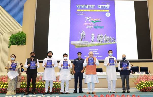 Union Minister of Home Affairs and Minister of Cooperation Shri Amit Shah attended Hindi Diwas 2021 celebrations organized at Vigyan Bhawan, New Delhi as Chief Guest