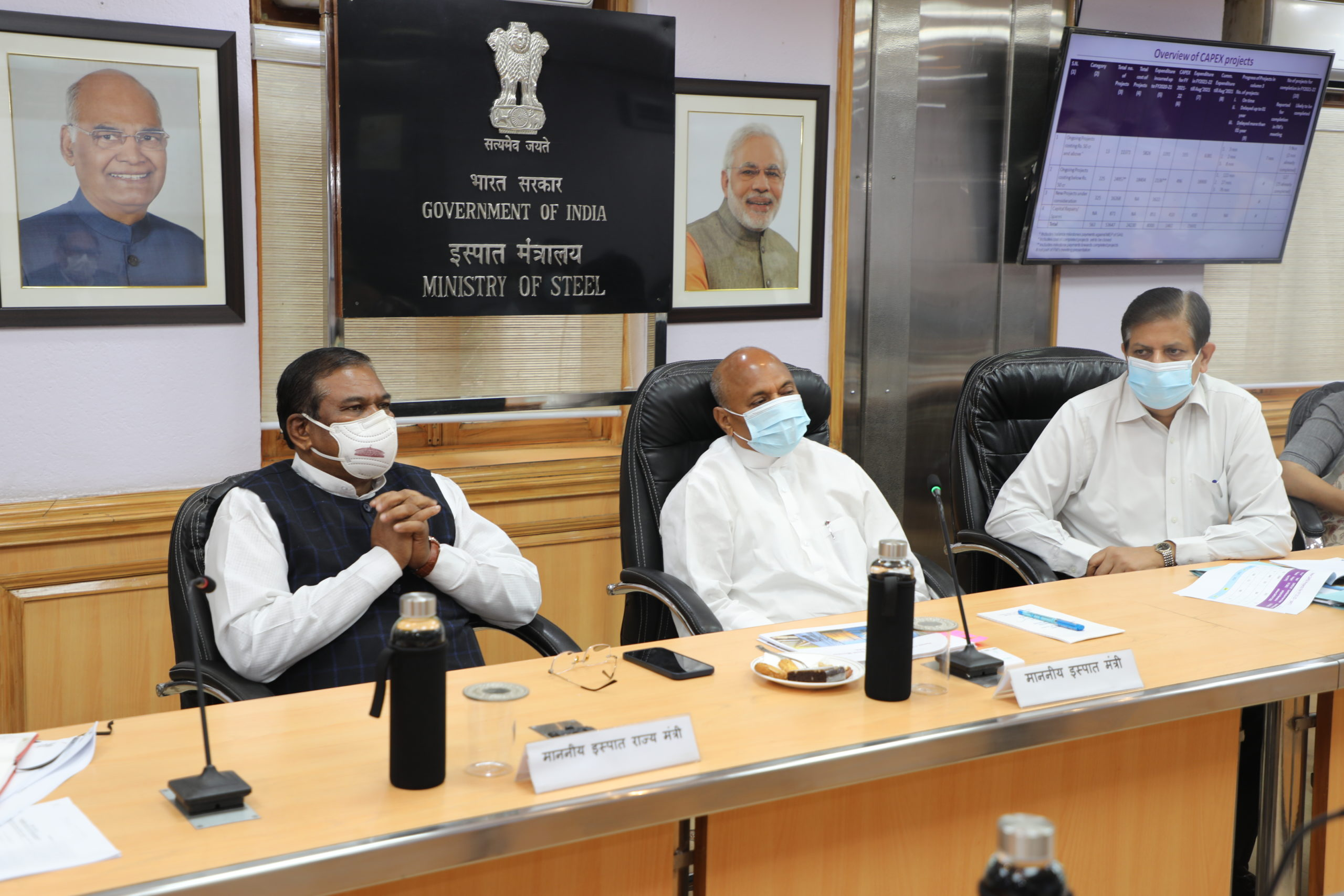 Union Steel Minister Ram Chandra Prasad Singh Reviews Land issues of Steel CPSEs; Emphasises Land Records be Digitalised