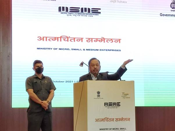 Shri Narayan Rane calls for concerted efforts to enhance growth of MSME sector